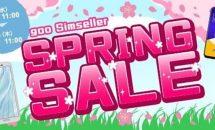 4月3日11時よりAQUOS sense2が9,800円など、gooSimseller「SPRING SALE」開始(4/18まで)