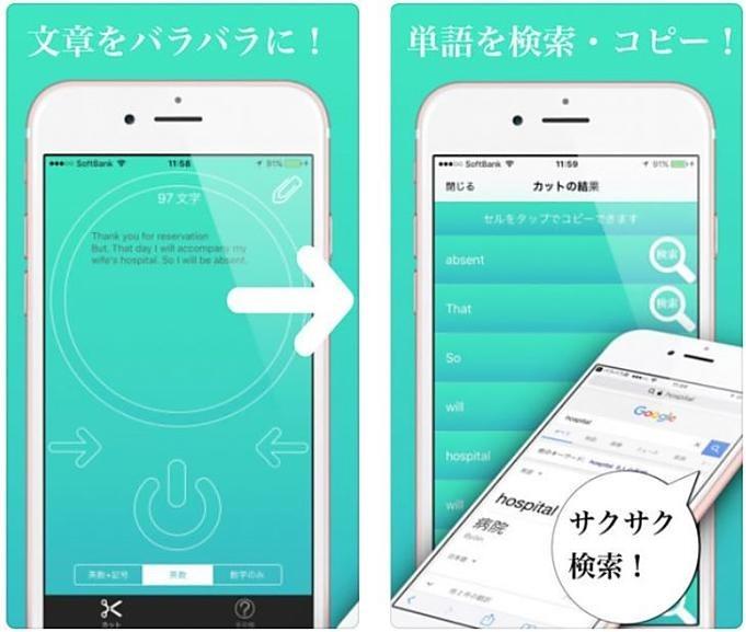 iOS-sale-2019.04.04