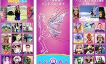 通常360円のSNS向け動画撮影・編集アプリ『Spark Camera – Video Editor』が0円など、iOSアプリ値下げ中 2019/4/6