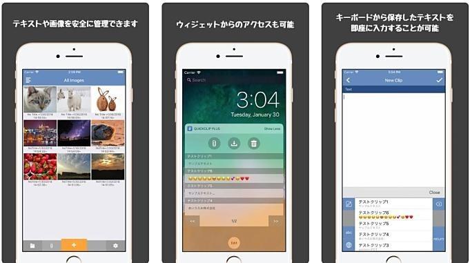 iOS-sale-2019.04.10