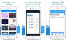 通常120円のメッセージ予約送信『AutoSender Pro』が0円など、iOSアプリ値下げ中 2019/4/12