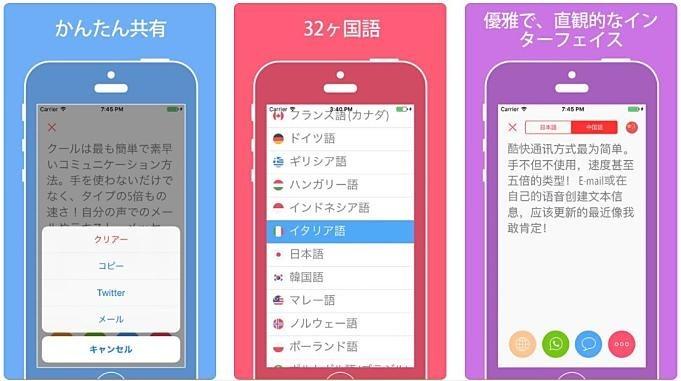 iOS-sale-2019.04.25