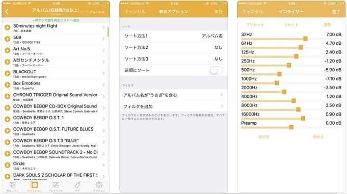iOS-sale-2019.04.26