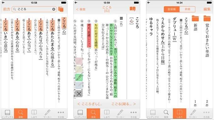 iOS-sale-2019.04.27