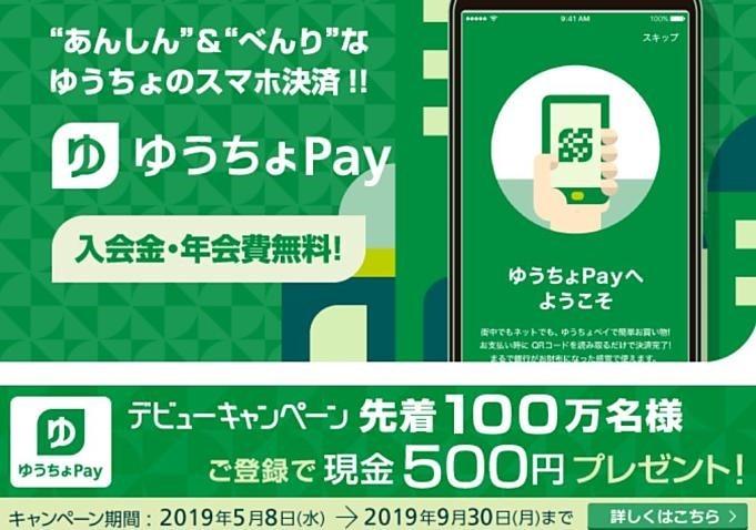 jp-bank-20190423