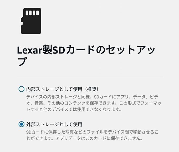 512GB-microSD-Laxer.01