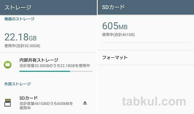 512GB-microSD-Laxer.1