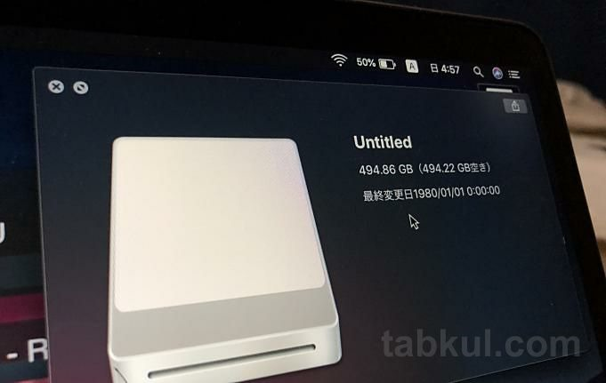 512GB-microSD-Laxer.2