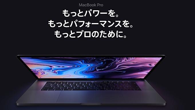 Apple-MacBook-Pro-2019
