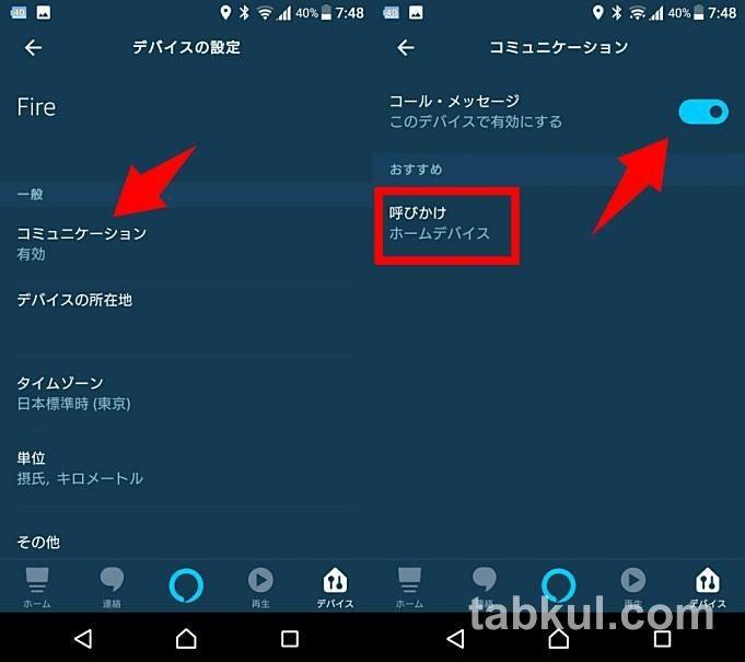 Fire-HD-10-Tablet-Review-Alexa-App.05
