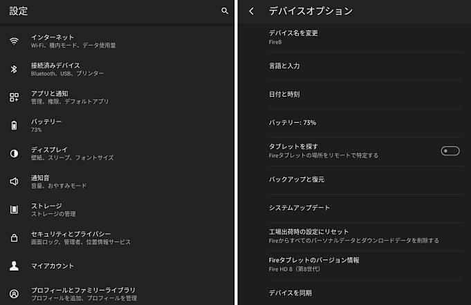 Fire-HD-8-Tablet-Review-tabkul.com_20190512-153957