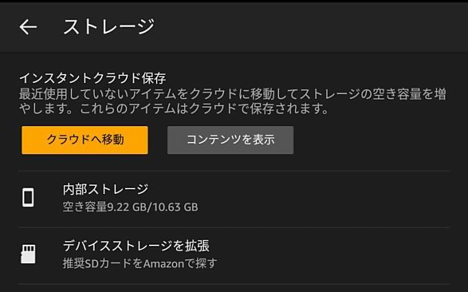 Fire-HD-8-Tablet-Review-tabkul.com_20190512-154046