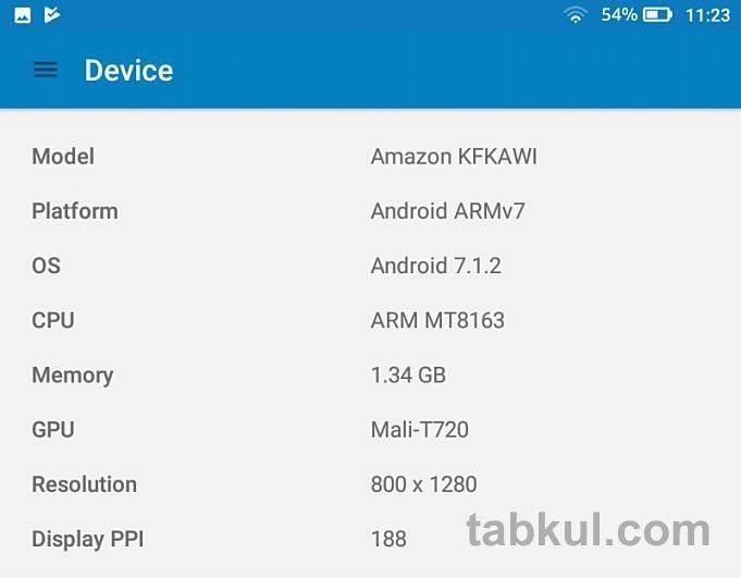 Fire-HD-8-Tablet-Review-tabkul.com_20190513-112323