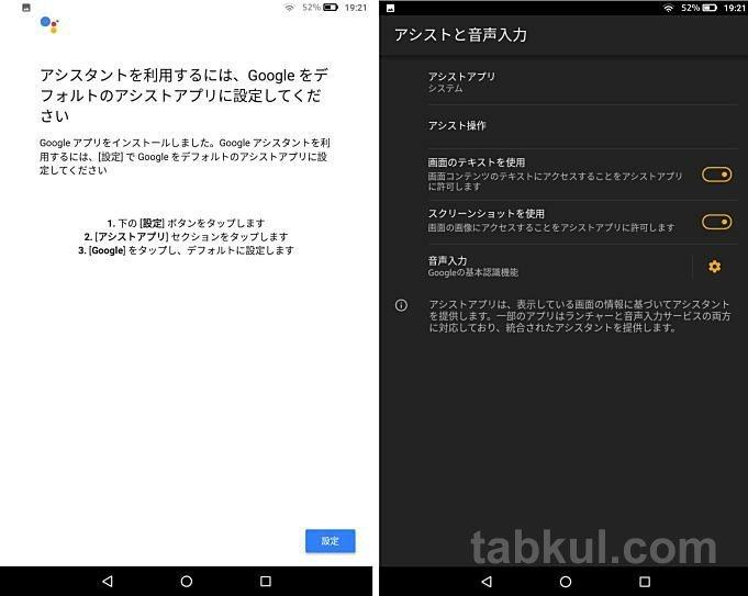 Fire-HD-8-Tablet-Review-tabkul.com_20190514-192151