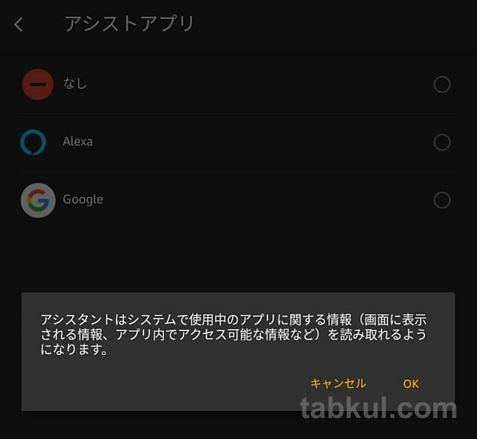 Fire-HD-8-Tablet-Review-tabkul.com_20190514-192213