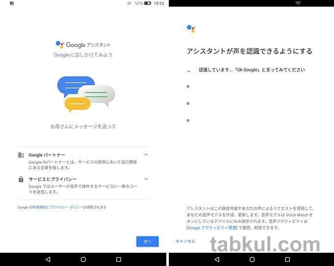 Fire-HD-8-Tablet-Review-tabkul.com_20190514-192331