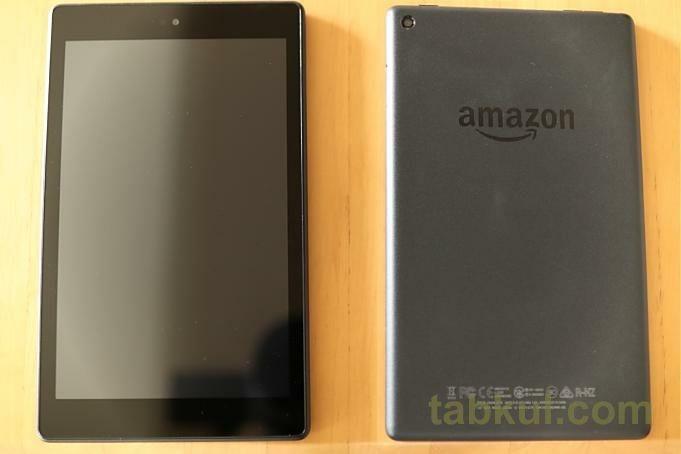 Fire-HD-8-Tablet-Review-tabkul.com_5962