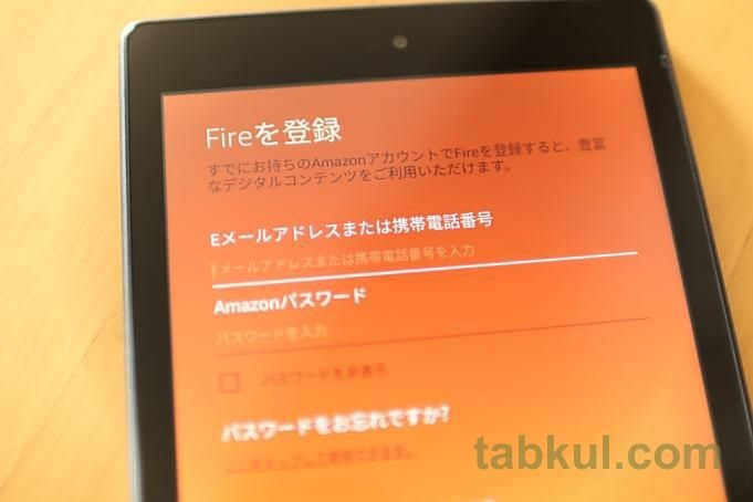 Fire-HD-8-Tablet-Review-tabkul.com_5979