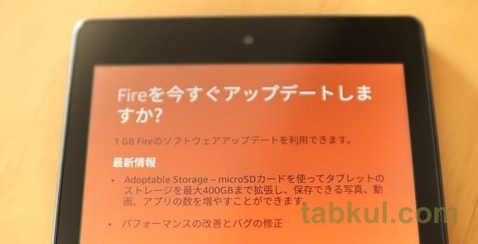 Fire-HD-8-Tablet-Review-tabkul.com_5980