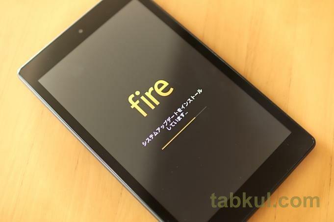 Fire-HD-8-Tablet-Review-tabkul.com_5987