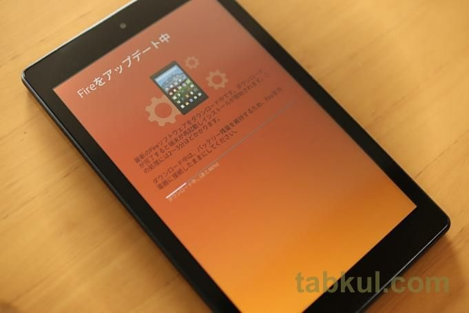 Fire-HD-8-Tablet-Review-tabkul.com_5988