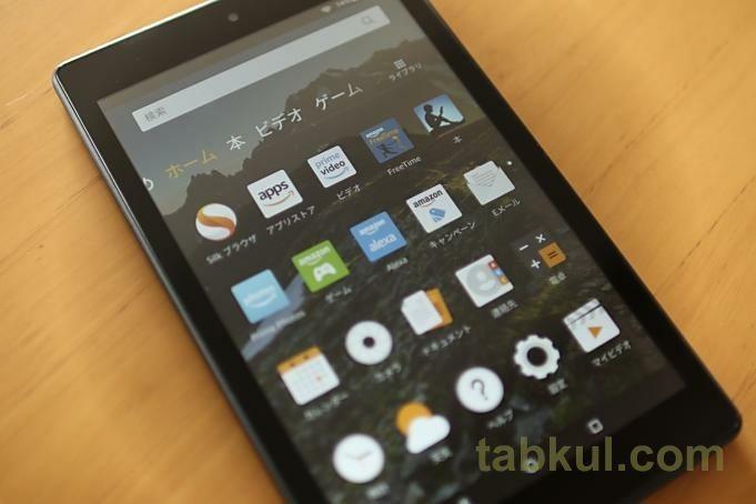 Fire-HD-8-Tablet-Review-tabkul.com_5990