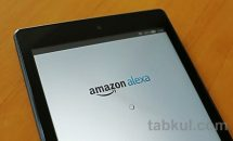 アマゾン、アプリ版Alexaのハンズフリー対応を発表