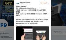 8.9型GPD P2 MAXの価格が明らかに、8.4型OneMIX 3より安く提供へ