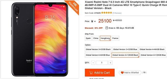 Geekbuying-sale-20190508.6
