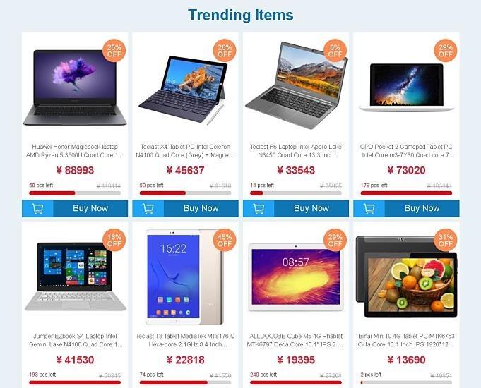 Geekbuying-sale-20190511