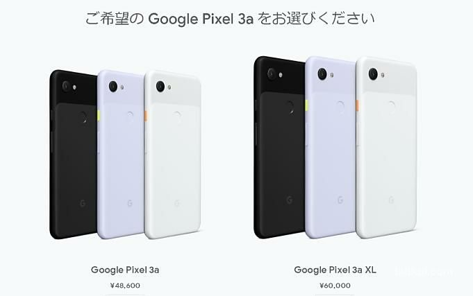 Google-Pixel-3a.Price