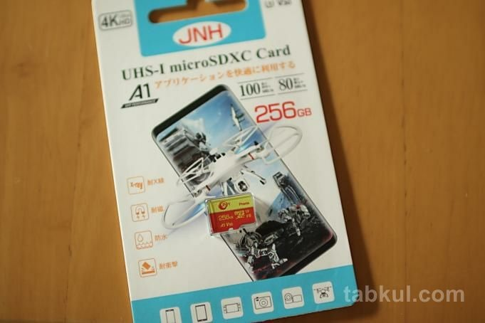 JHN-256GB-microSDCard-Review-6235