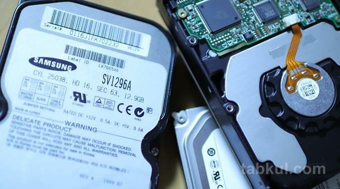 Lexar-microSD-512GB-FileServer