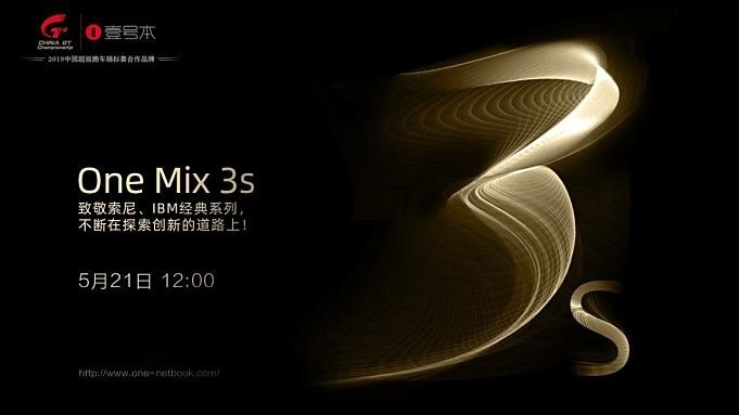 One-Mix-3s