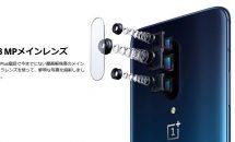 メモリ8GB搭載ノートPCが29,863円に、さらに孤高の『OnePlus 7 Pro』に早くもクーポン(全20製品) #Banggood