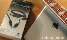 iPadでギターを始めよう。リアルトーンケーブル購入レビュー