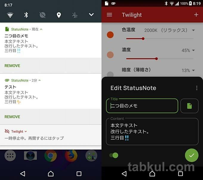 Screenshot_20190510_085937