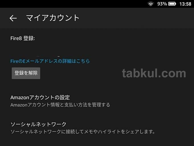 Screenshot_20190513-135855