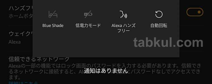 Screenshot_20190513-140523