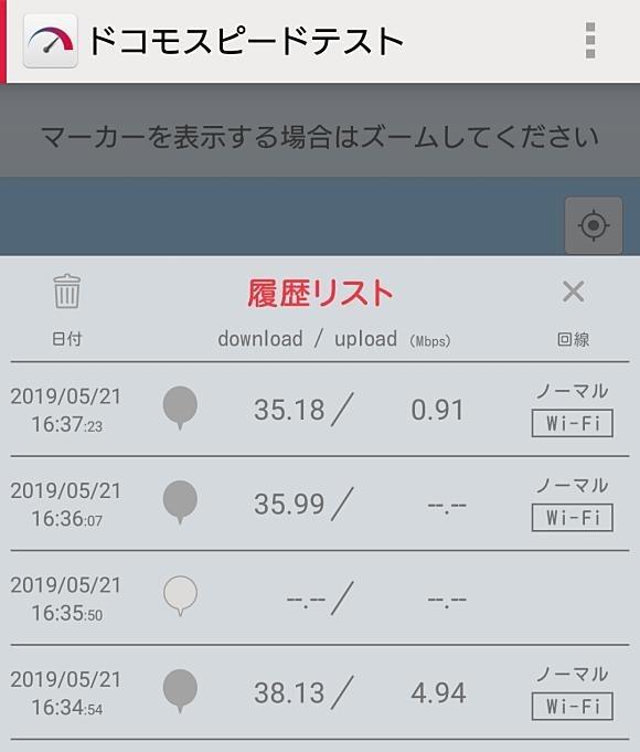 Screenshot_20190521_174124