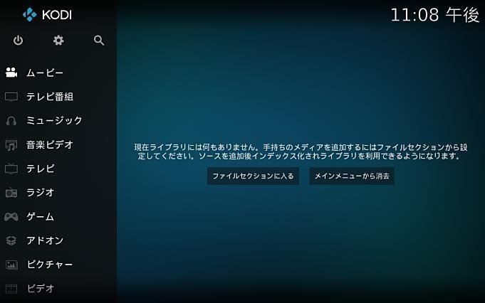 Screenshot_20190531-230851