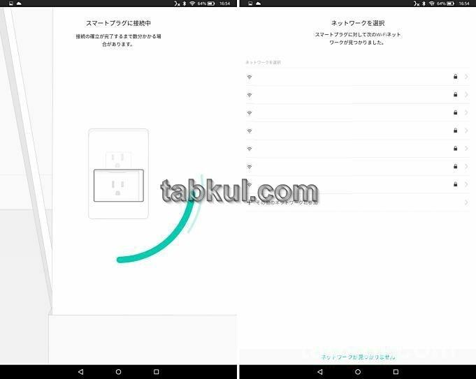 TP-LINK-HS105-Review.06