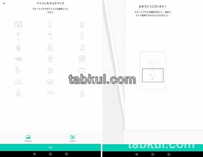 TP-LINK-HS105-Review.08