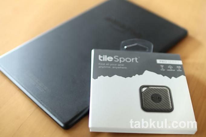 Tile-Sport-Reivew_5921