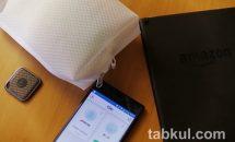 Fire HD 10タブレットのAlexaからスマホと「Tile」を鳴らす、声で探せると便利だった話
