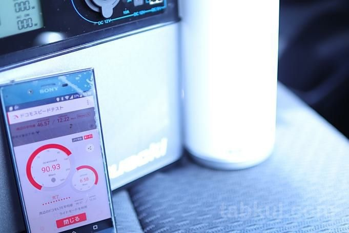 WiMAX-L01s-Review-tabkul.com_IMG_6160