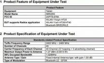 まもなく次期Fire HD 10 タブレット発表か、Amazon製品がFCCで発見される