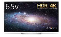 (終了)5/6限り、LG 65V型 有機EL テレビが特選商品で値下げ中―Amazonタイムセール