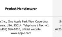 次期iPhoneか、Apple製品として11型番がECCに登録