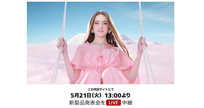 huawei-news-20190520